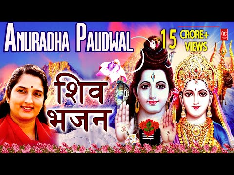 Xxx Mp4 सावन सोमवार Special शिवजी के भजन I Anuradha Paudwal Shiv Bhajans I Top Shiv Bhajans Best Collection 3gp Sex