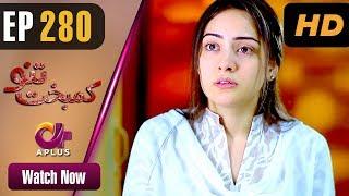 Kambakht Tanno - Episode 280 | Aplus Dramas | Tanvir Jamal, Sadaf Ashaan | Pakistani Drama
