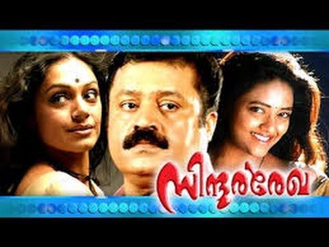 Xxx Mp4 Sindoora Rekha Malayalam Full Movie Suresh Gopi Shobana HD 3gp Sex