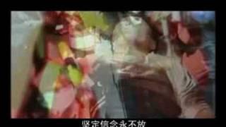 《爱的光芒》纪念5·12汶川地震 徐擘原创MV
