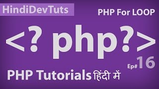 php tutorials in hindi part 16 | PHP for loop