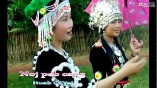 苗族歌曲 《我们的年新》 KARAOKE Huab Ci Yaj Noj Peb Caug