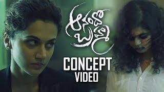 Anando Brahma Movie Sneak Peek | Concept Video | Taapsee Pannu | Srinivas Reddy | Vennela Kishore