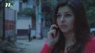 Bangla Natok Aughoton Ghoton Potiyoshi (অঘটন ঘটন পটিয়সী) l Episode 52 I Prova, Jenny, Mishu Sabbir