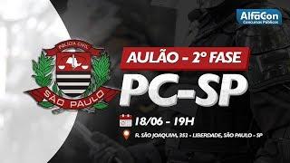 Aula Gratuita - Aulão 2ª Fase Policia Civil SP - AO VIVO - Alfacon Concursos Públicos