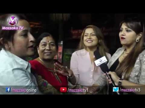 Rekha Thapa     6akka Panja    ६क्का पन्जा हेरेपछि रेखा थापाले दिपाश्रीलाई के भनिन् ?    Mazzako TV
