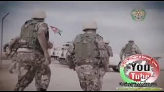 انس الامير اهل سحاب اهداااء للشعب الأردني  فيديو كليب رؤؤؤعة2017