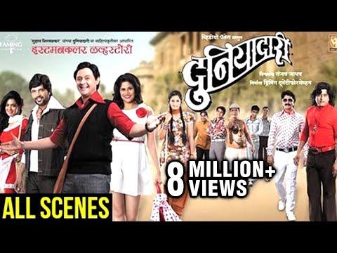 Xxx Mp4 Duniyadari All Scenes Compilation Swapnil Joshi Ankush Chaudhari Sai Tamhankar Marathi Movie 3gp Sex