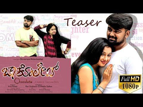 Xxx Mp4 Chocolate A Sweet Cute Love Story Kannada Short Movie Teaser Starring Padmaja Rao Etc 3gp Sex