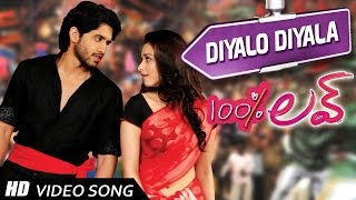 Diyalo Diyala Video song || 100 % Love Movie || Naga Chaitanya,  Tamannah