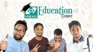 Integration | Calculus in  Bangla - (Part-1)