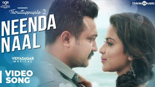 Thiruttuppayale 2 | Neenda Naal Video Song | Susi Ganeshan | Vidyasagar | Bobby Simha, Amala Paul