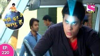 Badi Door Se Aaye Hain - बड़ी दूर से आये है - Episode 220 - 9th October, 2017