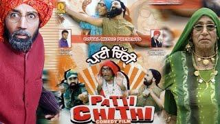 Patti Chithi Movie - Bhajna Amli - Atro - Goyal Music