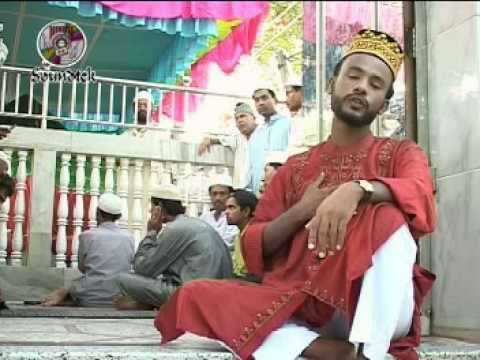 bangla gozol