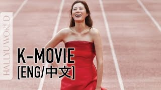[THE RUNNING ACTRESS] Moon So-ri [今天也是女演員  文素利]