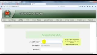 ভোটার আইডি কার্ড পাওয়ার সহজ উপায় | votar id vedio | Onlne National ID Card.bd|