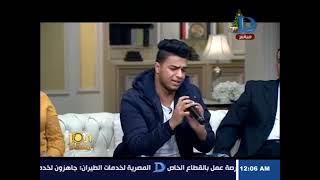 رد فعل الموسيقار حلمى بكر بعد غناء ميشو جمال .. مفاجاه