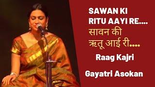 Gayatri Asokan singing Sawan Ki Ritu Aayi in Hindustani Kajri