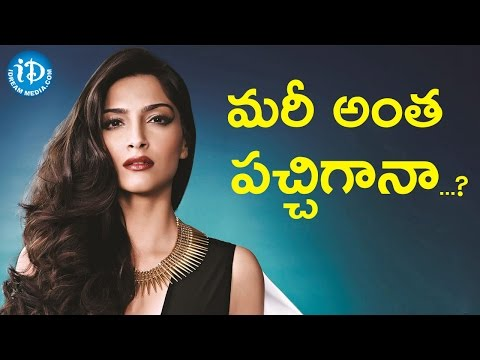 Sonam Kapoor Creates Controversy || Tollywood Tales