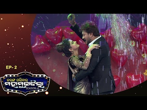 Xxx Mp4 Romantic Duet Dance Special Tarang Parivaar Maha Muqabila S4 Ep 2 3gp Sex