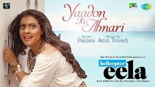 Yaadon Ki Almari  | Helicopter Eela | Kajol | Riddhi Sen | Tota Roy Chowdhury | Palomi Ghosh