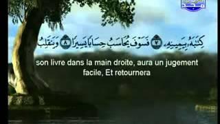 القرأن الكريم جزء عم بصوت الشيخ السديس والشريم