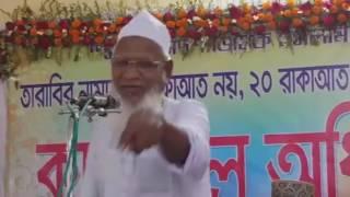 Is Ramadan Taraweeh 8 or 20 Rakat (bangla sunni waz) by Shaykh Abdul Karim sirajnogori