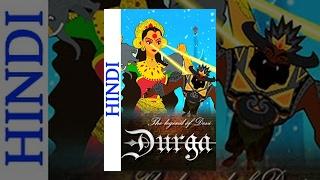 The Legend Of Devi Durga (Hindi) - Famous Mythology Movie For Kids