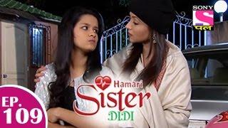 Hamari Sister Didi - हमारी सिस्टर दीदी - Episode 109 - 12th January 2015