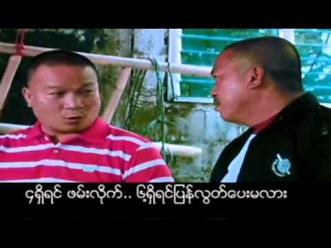 thai funny clip myanmar subtitle