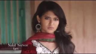 Arhal Bhalobasha Bangla Music Video By Shahid 2016 HD