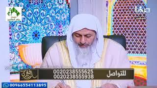 فتاوى قناة صفا(200) للشيخ مصطفى العدوي 29- 10-2018