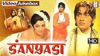 Sanyasi | All Songs | Manoj Kumar & Hema Malini Special Songs | jukebox