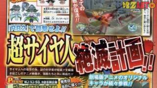 Dragon Ball Raging Blast 2 New Scan Dr. Raichi Confirmed???? 【HD】