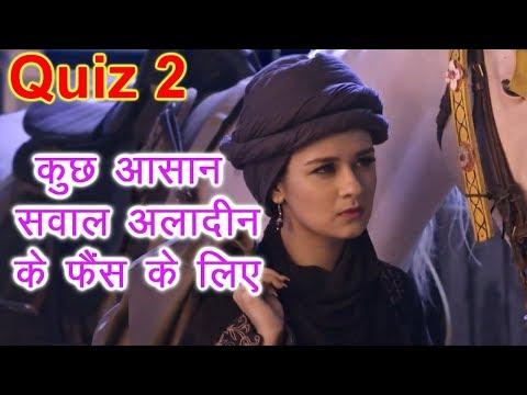 Aladdin – Naam Toh Suna Hoga Quiz #2 | Siddharth Nigam | Avneet Kaur