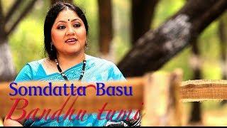 Bondhu Tumi | Somdutta | Bangla Gaan