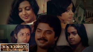 Adaminte Vaariyellu Malayalam Full Movie | #Mammootty #Srividya #AmritaOnlineMovies