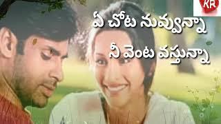 Johnny Telugu Movie Whatsapp Status    Ye Chota Nuvvunna Song    Pawan Kalyan, Renu Desay