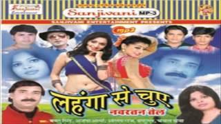 Bhojpuri Hot Songs 2017 New || Lahanga Me Se Chuwatate Navratan Tel || Bablu Sen