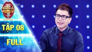 Giọng ải giọng ai 2 | tập 8 full: Trịnh Thăng Bình