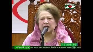 Bangla News Rater Kobor