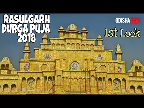 Xxx Mp4 Rasulgarh Durga Puja 2018 1st Look Bhubaneswar Durga Puja 2018 ODISHA365 3gp Sex