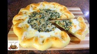 فطيرة تركية بالجبن والبقدونس لفطور صباحي او للعشاء رووعة لفصل الشتاء هشة وخفيفة مثل القطن