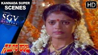 Jai Jagadish tortures his wife on first night | Nammura Raja Kannada Movie | Kannada Scenes
