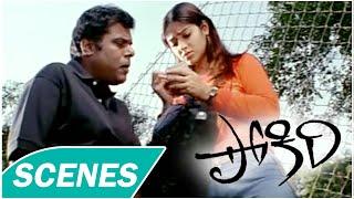 Pokiri Movie Scenes - Ashish Vidyarthi Misbehaves with Ileana || Mahesh Babu || Puri Jagannadh