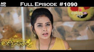 Agnisakshi - 6th February 2018 - ಅಗ್ನಿಸಾಕ್ಷಿ - Full Episode