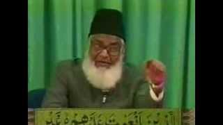 Dr  Israr Ahmed   Tafseer of Quran English 001of113 or Bayanul Quran in English 1 of 113