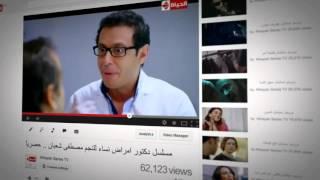 Alhayah Tv Ramadan 2014