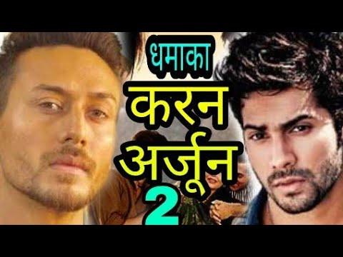 Xxx Mp4 Karan Arjun 2 Tiger Shroff As Karan Varun Dhawan As Arjun Karan Arjun 2 On The Floor 3gp Sex
